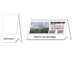календари палатки мостра