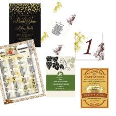 печатни материали за сватби